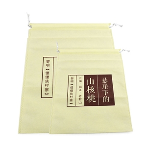 Advertising Cheap Event Promotion Non Woven Drawstring bag