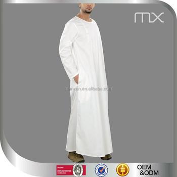 Pure White Round Neck Thawb 2015 Arab Muslim Dishadash Kurta ...