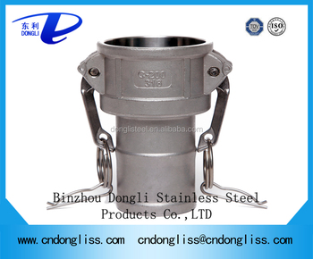 China Supplier Stainless Steel Nakajima Fire Hose Coupling