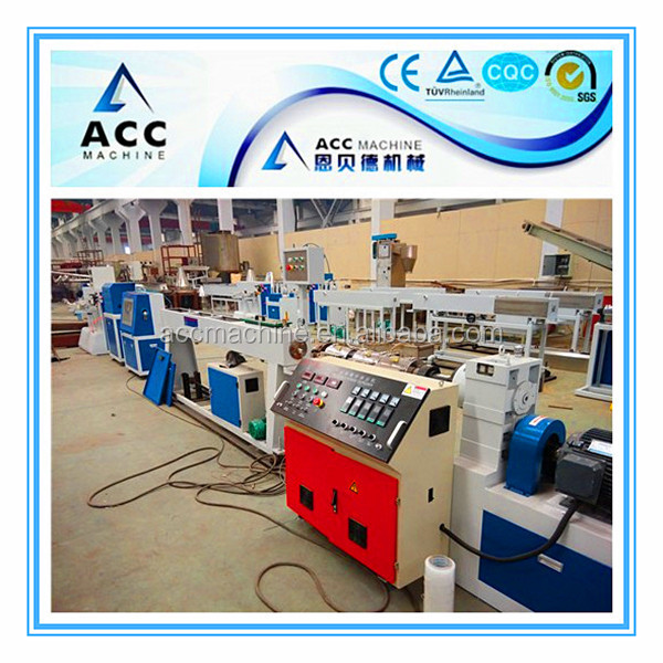 Small PE pipe production line/PE pipe extrusion line/PE pipe extruder