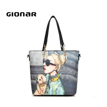 74a54ddc4085 Cheap Online Shopping Designer Bags Leather Handbags Women For Sale - Buy  Leather Handbags Women