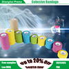 Cohesive Bandage Cotton Athletic Bandage Zinc oxide and Self adhesive bandage .