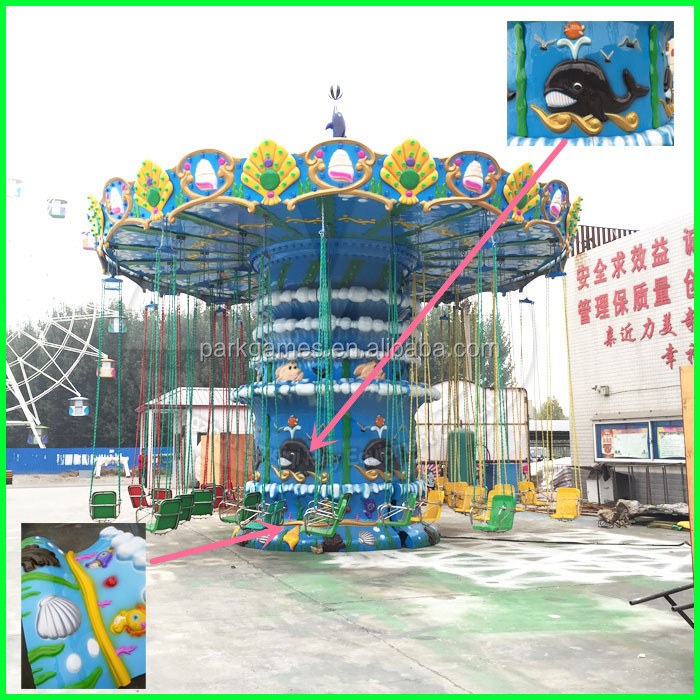 Amusement family theme park swing chair rides buy family for Amusement park decoration games