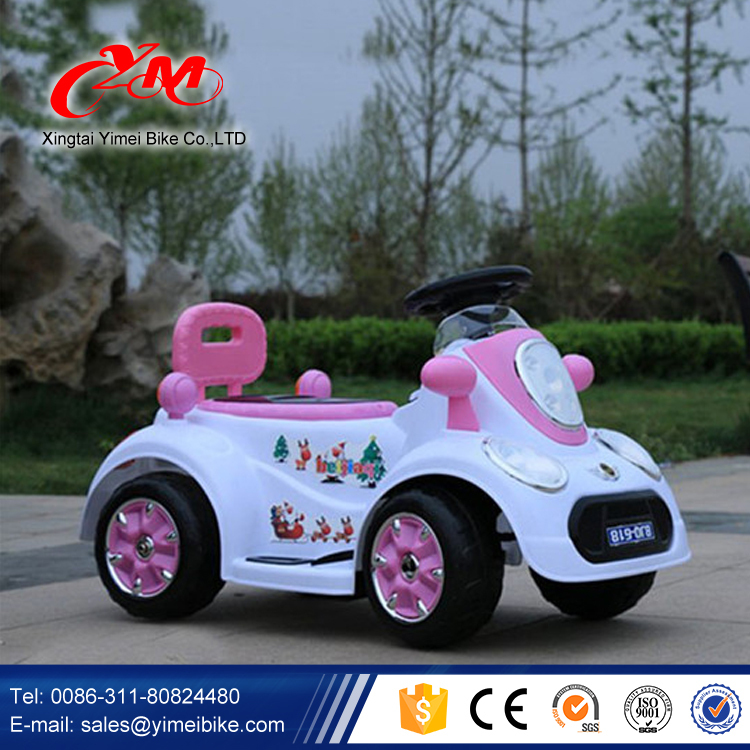2017 hot sell good material high level new design children electric toy car for kids