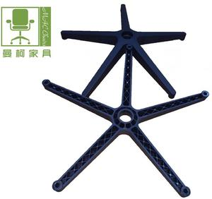 Office Chair Parts/Chair Base/ 5 Star Nylon base for office Chair
