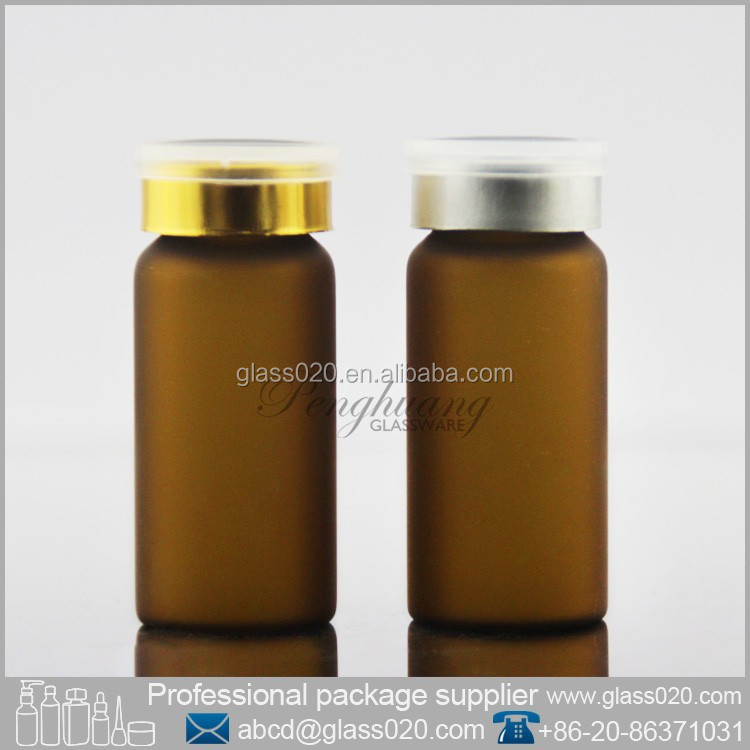 Empty Amber Frosted Pharmaceutical glass vials 5ml 10ml 15ml 20ml 30ml