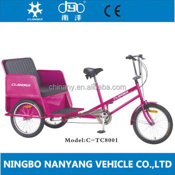 26 Inch Passenger Pedicab / 3 Wheel Bike Taxi / Cargo Bike ...