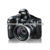 The smallest wholesale digital slr cameras in the world