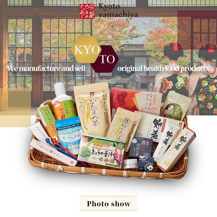 जापानी Aojiru वजन घटाने तुरंत चाय पाउडर Detox पेय