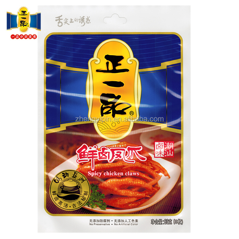 Chinese Halal Grade A Chicken Feet / Frozen Chicken Paws