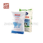 Printing 25kg 50kg plastic packing size pp woven rice bag