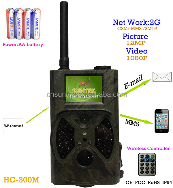 Ngoài trời Động Vật Hoang Dã Camera với MMS SMTP GPRS Kiểm Soát TIN NHẮN SMS HC300M An Ninh Máy Ảnh Không Dây