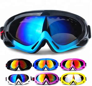 9878c33733c China mountaineering glasses wholesale 🇨🇳 - Alibaba