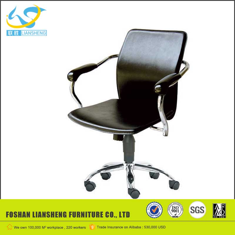 Armchair Moving Chair Price List Of Office Chairs Ls17 Product On Alibaba