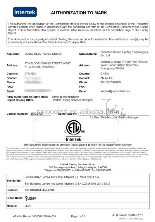 certification(03(03-30-19-53-35).jpg