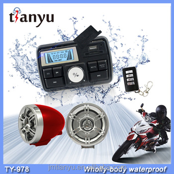 FM usb waterproff multi function motorcycle mp3 audio with siren speaker security alarm system