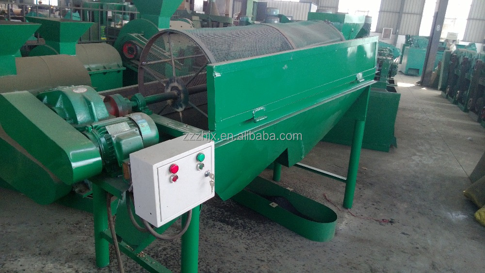 organic fertilizers screening machine