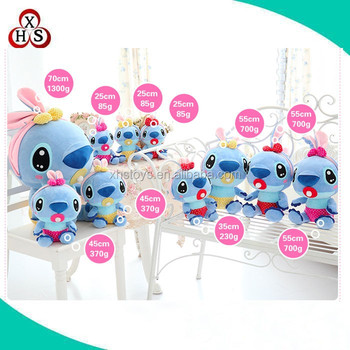 Custom Cheap Bulk Plush Christmas Gifts/stuffed Animal Toys For ...