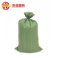 Woven 25 Kg Roll Disposable Woven Pp Bag