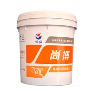 Sinopec Heavy Duty heavy load LC Mining Industry Grease