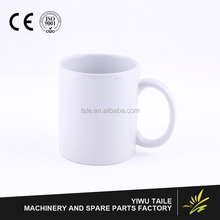 11oz blank sublimation mug for heat transfer