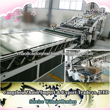 used laminating machine for sale