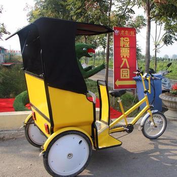Pubblicità Bicicletta Di Vendita Calda Tre Ruote Auto Risciò Prezzo Per La Vendita Buy Bicicletta Pubblicitàauto Prezzo Risciòtre Ruote