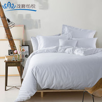 100%cotton plain satin india chinese fancy duvet cover 250T-400T