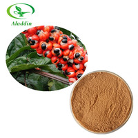 100% Pure Natural Chinese Caffeine Powder Extract from Organic Guarana
