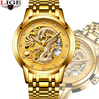 LIGE LG9847A-All Gold Luxury Automatic Mechanical Wristwatch Skeleton Golden Dragon Stainless Steel Watch Men Business