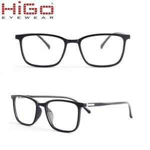 1283995884 Black Eyewear Glasses