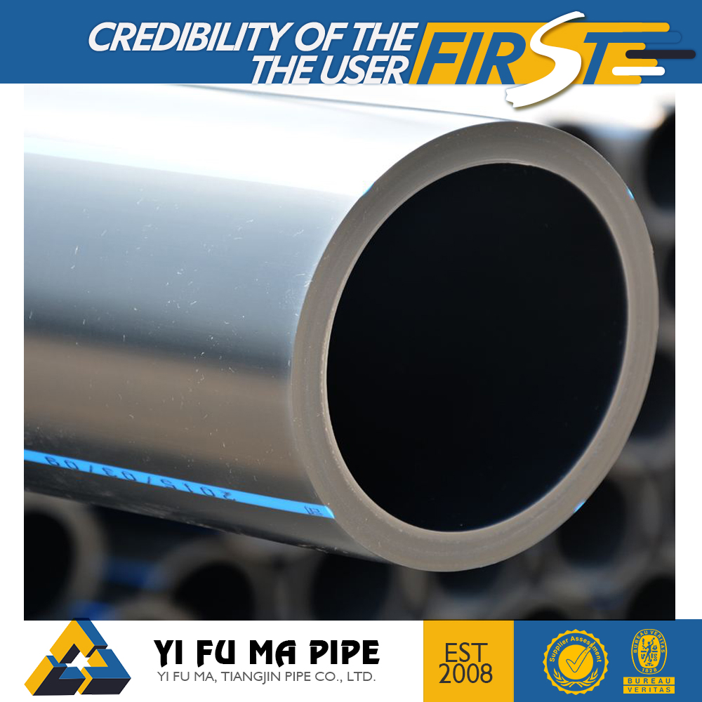 TianJin manufacturer pn10 hdpe geothermal pipe for hot water