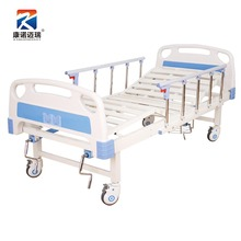 Made in China 2 crank abs hospital bed of Higih Quality
