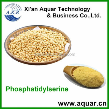 Factory supply best price phosphatidylserine phosphatidyl serine phosphorylated serine