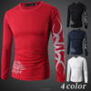 Fitting Men Soft Stretchy Long Sleeves Athletic Muscle Cotton T Shirt Soft Lightweight Thin Dry Fast T-shirt