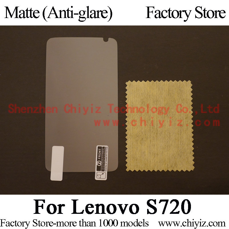 Matte Anti glare Frosted LCD Screen Protector Guard Cover Protective Film Shield For Lenovo S720