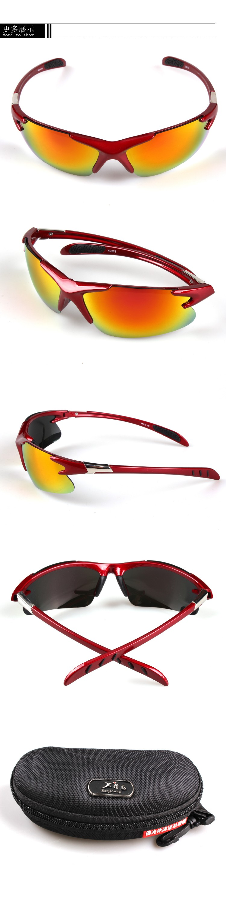 2017 China Factory Wholesale Sunglasses Cycling Outdo Sports Sunglasses Polarized