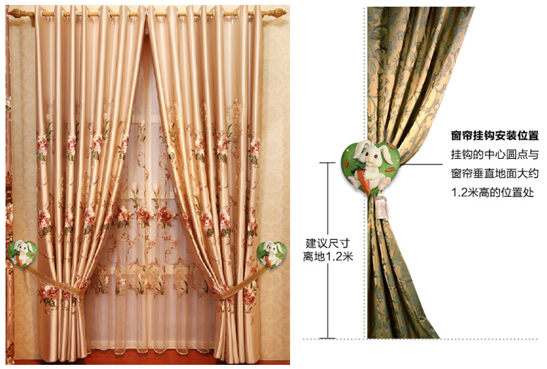 Hot Sales Resin Curtain Hook Wall For Home Decoration