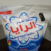 washing powder making formula