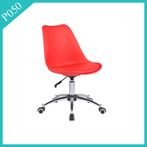 Silla de oficina silla de comedor de pl stico de pl stico for Sillas comedor plastico