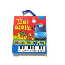 Batterij Operated Plastic Kinderen Board Book Speelgoed <span class=keywords><strong>Piano</strong></span>
