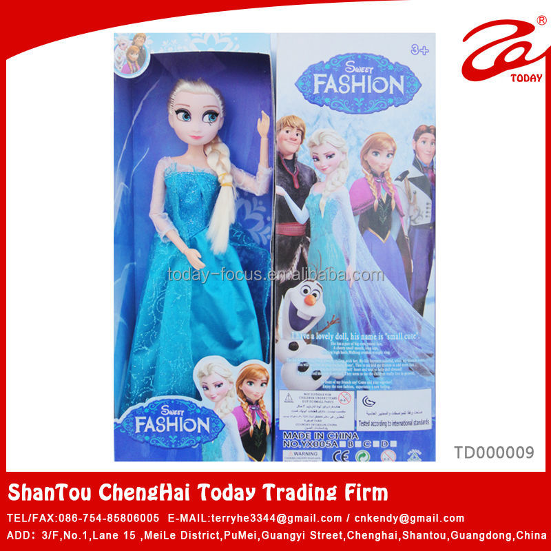 New product 2014 ! 11.5 inch frozen <strong>doll</strong> elsa