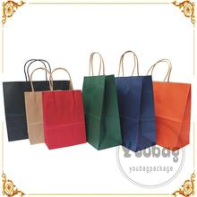 Multifunctional christmas tree paper bag