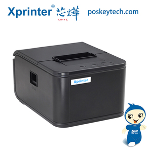 Cheap wholesale 58mm thermal pos machine and receipt printer