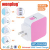 4-outlet electrical usb charger with EU US UK AU changable plug CE ROHS