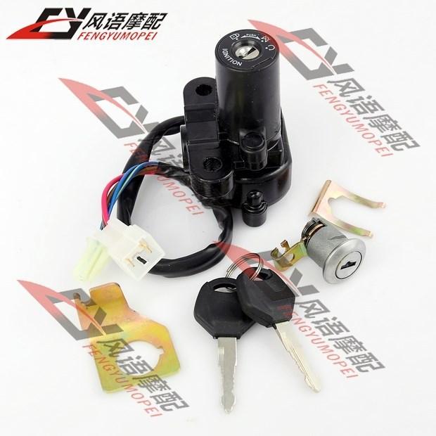 Для Yamaha YZF600 R6 03 - 11 YZF1000 R1 02 - 08 электрический двери замок зажигания