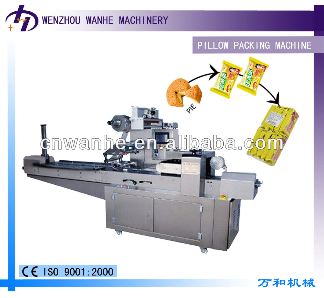 KD-260C Automatic Buscuit Packing Machine