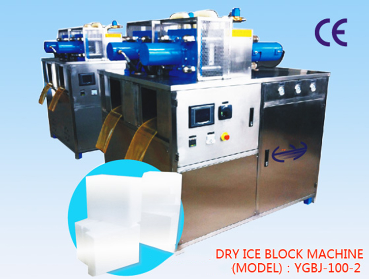 IS-YGBJ-100-2 Save Floor Space Dry Ice Block Machine Dry Ice Making Machine