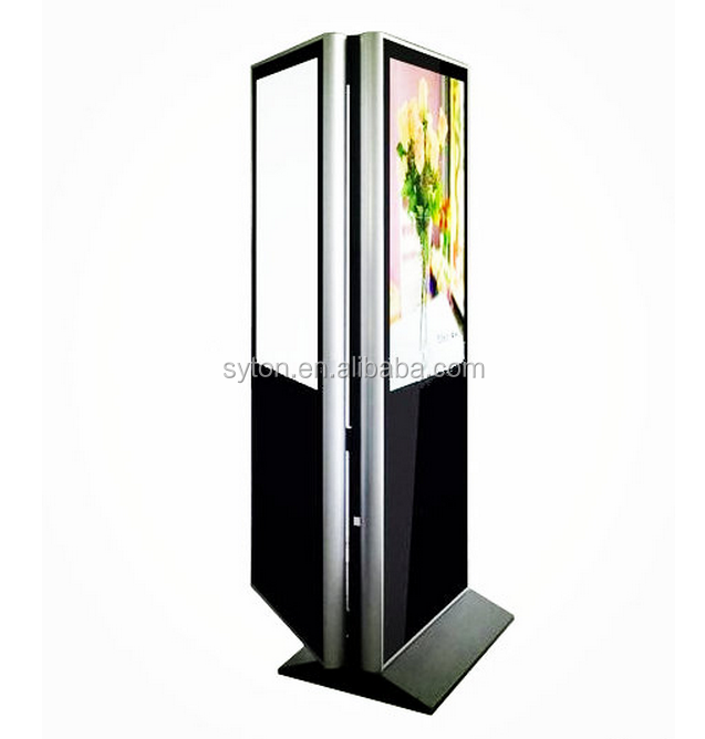 all-in-one pc with Intel i3 CPU or Intel i5 CPU, floor standing display