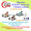 Mini Size 4CH R/C Stunt Car/Tip Lorry(3 Asst)